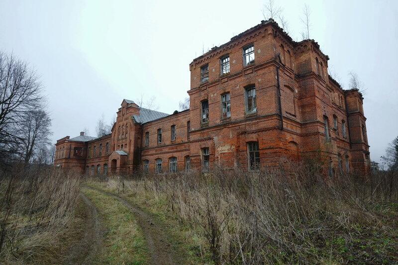 Гурьевская сельскохозяйственная школа