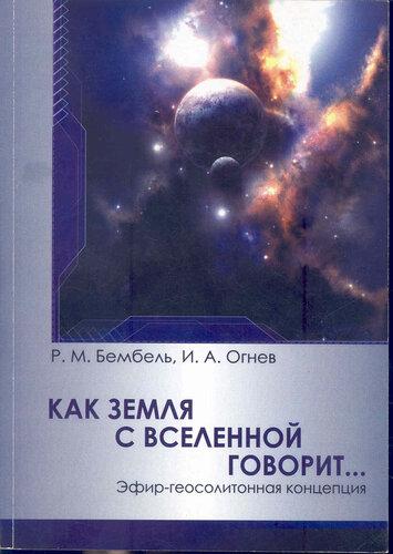 http://img-fotki.yandex.ru/get/9488/31556098.ee/0_93899_26a97ce9_L.jpg