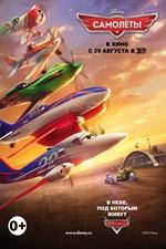 Самолеты / Planes (2013/BDRip/HDRip/3D)