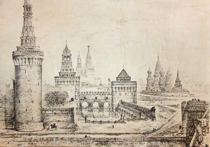Алевизов ров Московского Кремля