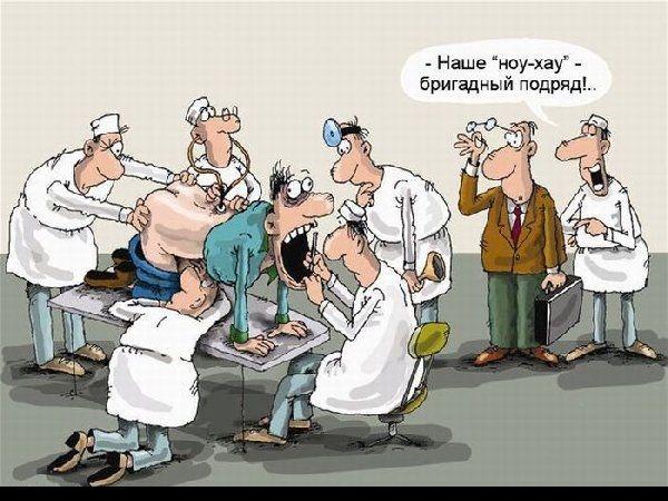Правительство в среду утвердит концепцию реформы здравоохранения, - Гройсман - Цензор.НЕТ 6222