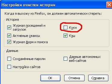 http://img-fotki.yandex.ru/get/9488/67690130.d/0_e7280_a8b93ff2_XL.bmp