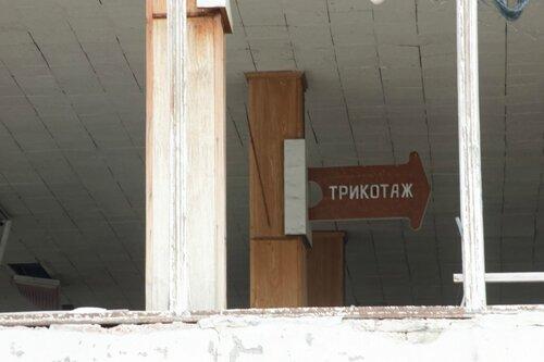 http://img-fotki.yandex.ru/get/9488/77806457.0/0_c1656_1494fab5_L.jpg