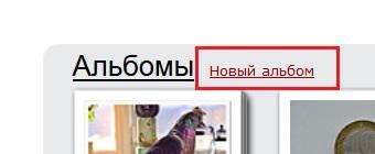 http://img-fotki.yandex.ru/get/9488/82531975.6c/0_b5ba6_44802f28_orig.jpg