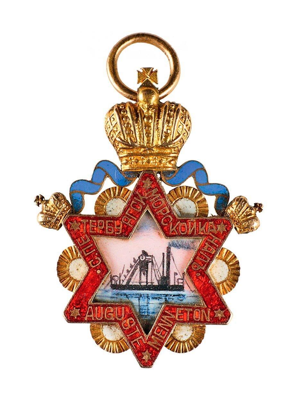 Жетон министерства путей сообщения в память строительства Санкт-Петербургского Морского канала