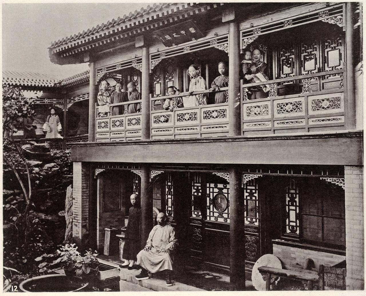 Пекин. Дом мандарина
