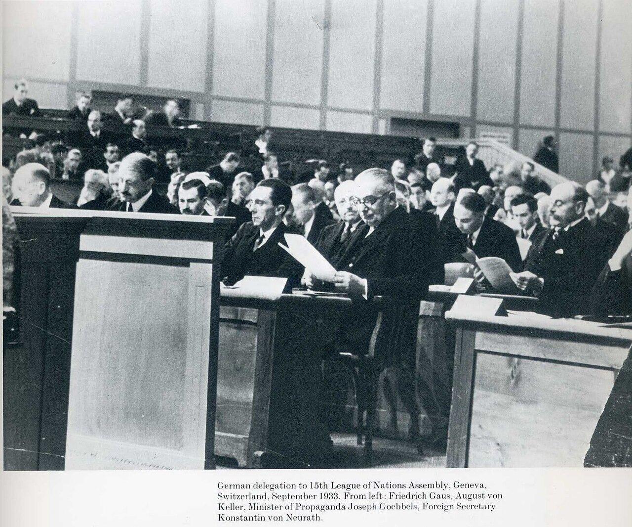 1933. Немецкая Делегация на 15 ассамблее Лиги Наций, Женева ,