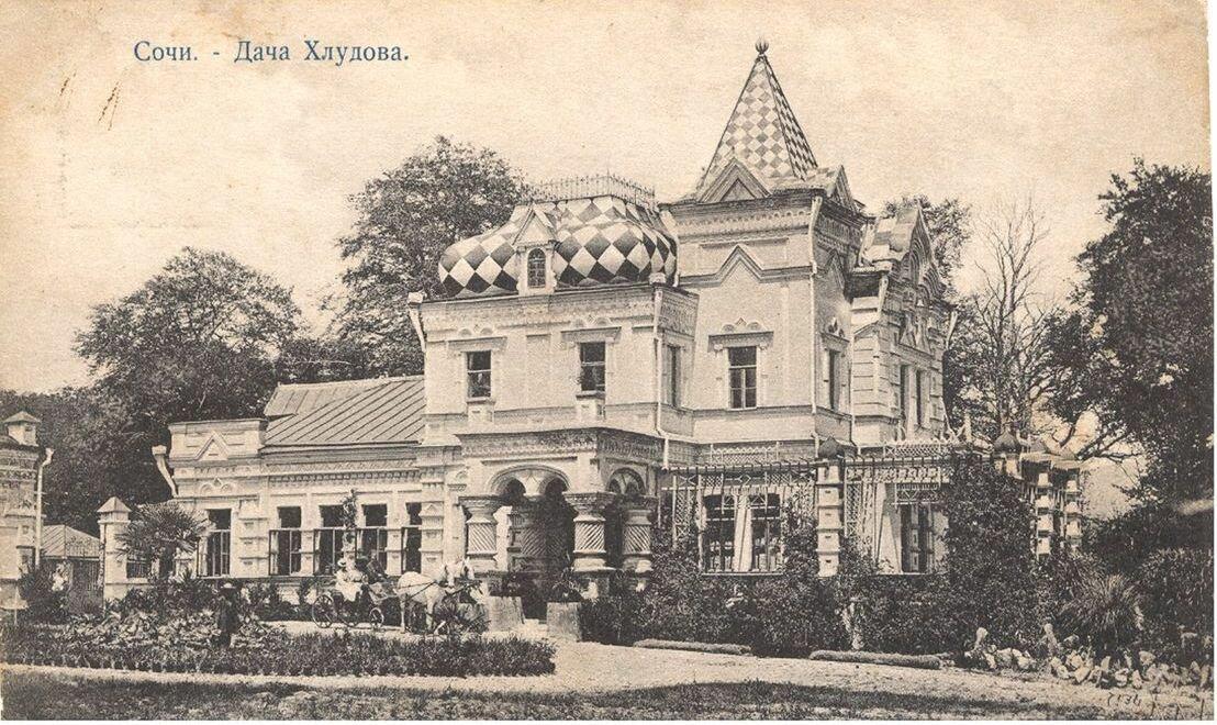 Дача Хлудова