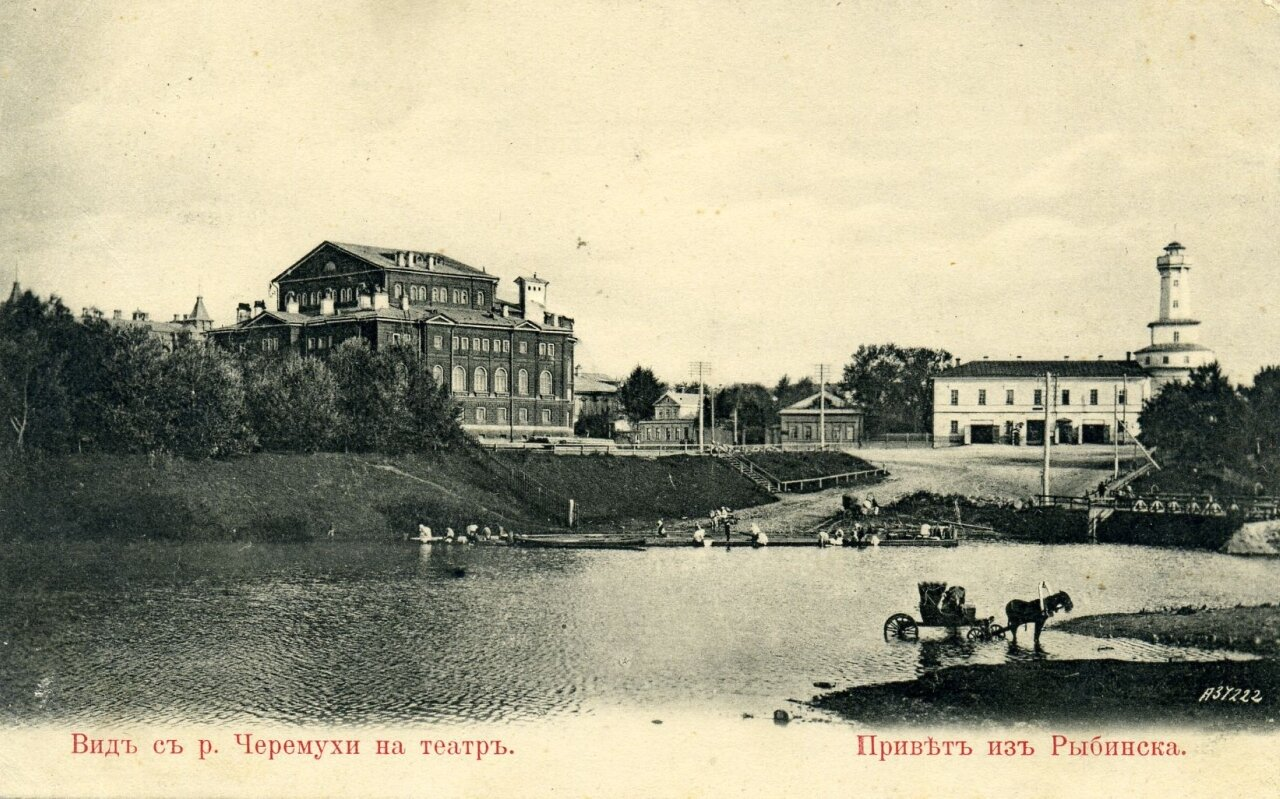 Вид с реки Черемухи на театр