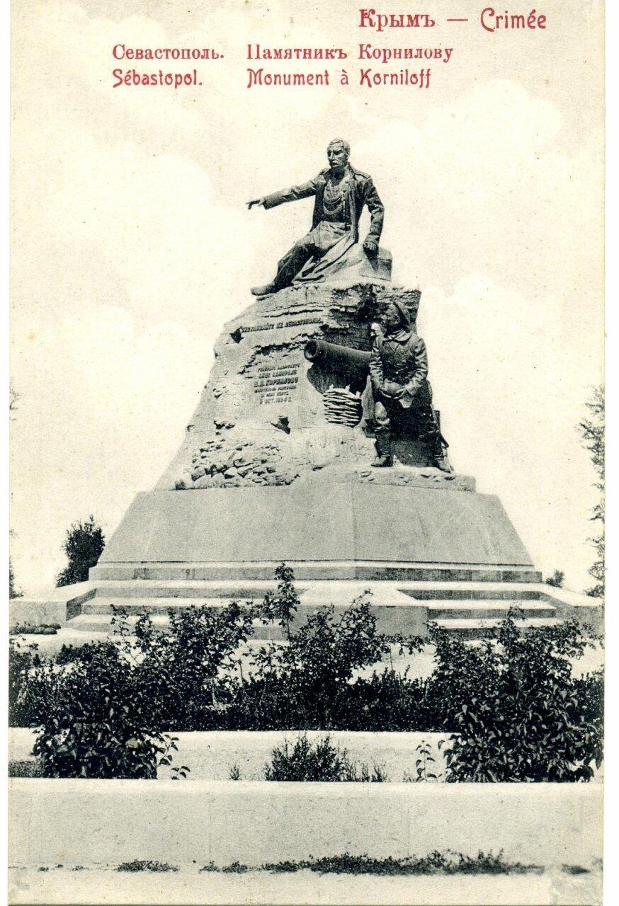 Севастополь. Памятник Корнилову