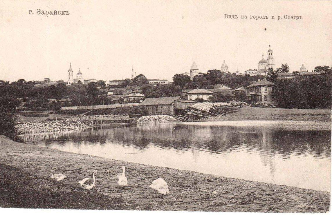 Вид на город и реку Осетр