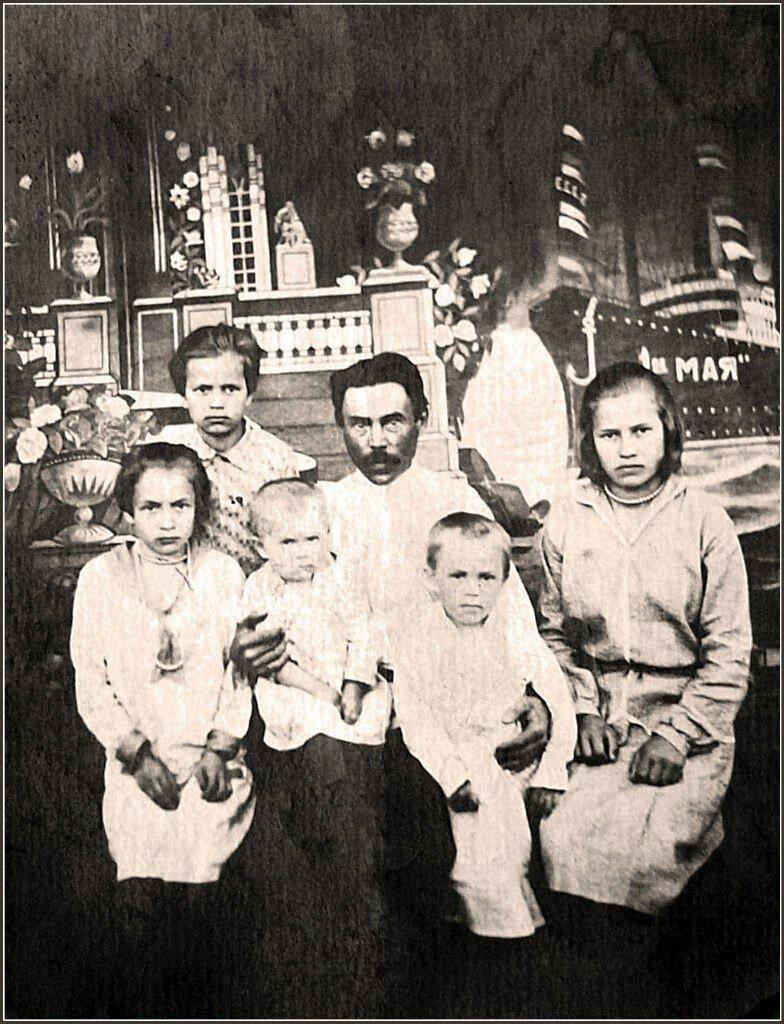 1933. д. Харламово