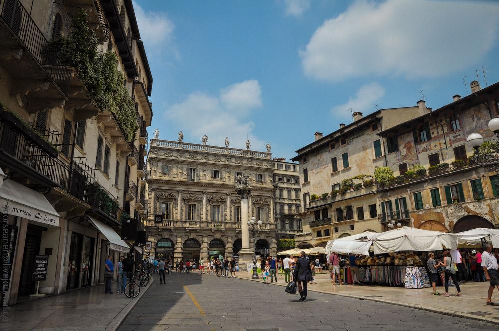 Verona-(3).jpg
