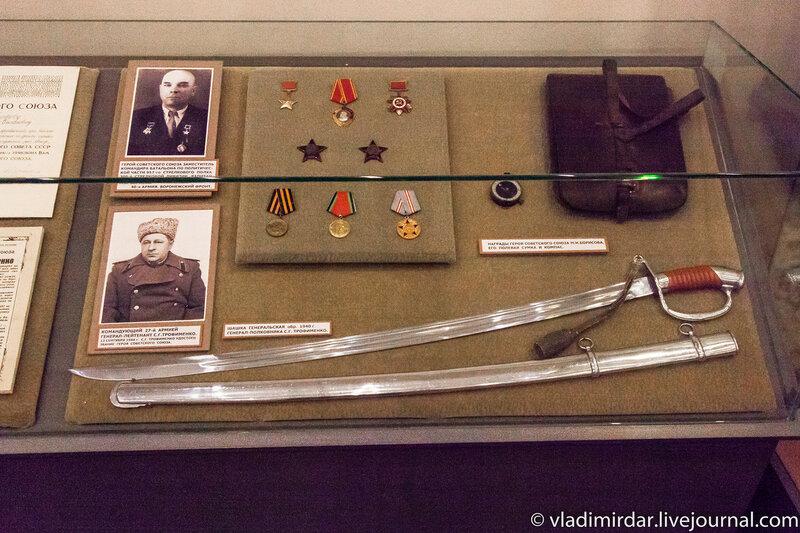 Шашка генеральская обр.1940 г. Генерал-полковника С.Г. Трофименко.