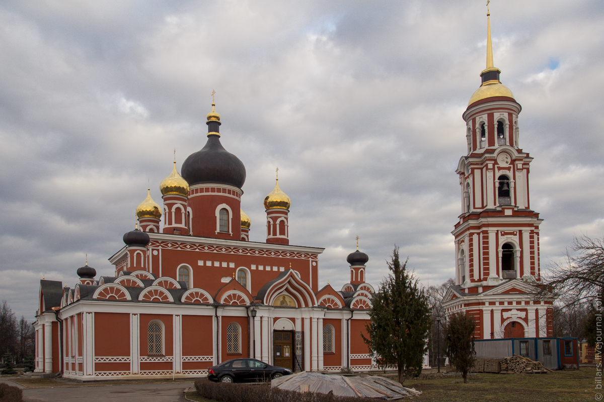 Храм Воскресения Христова, alexbelykh.ru