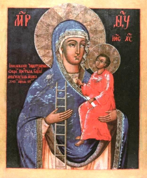Молченская икона Божией Матери в Молченской Богородице-Рождественской Софрониевой мужской пустыни.