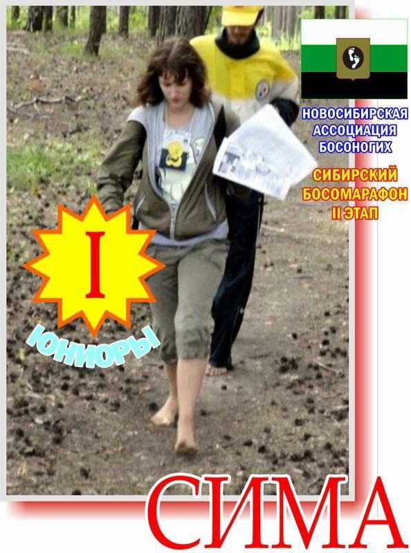 http://img-fotki.yandex.ru/get/9489/13753201.1c/0_8410e_a9006773_XL.jpg