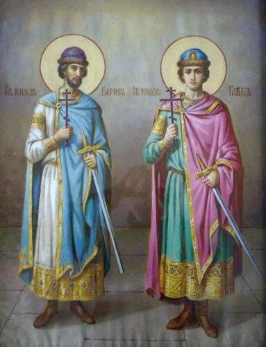 Святые благоверные князья - страстотерпцы Борис и Глеб