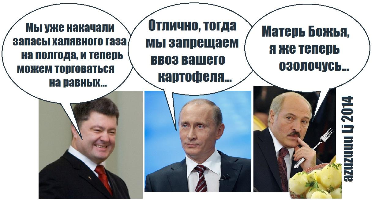 Россия сорвала пакетные газовые договоренности, - Еврокомиссия - Цензор.НЕТ 9996