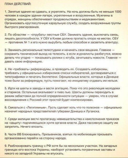 http://img-fotki.yandex.ru/get/9489/225452242.19/0_12a8a0_d23e1c4e_XL.jpg