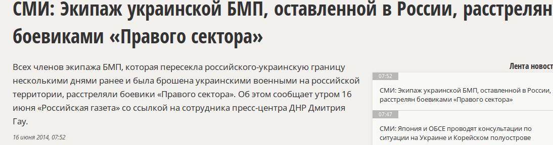Россия не хочет возвращения своих наемников с Донбасса, - политолог - Цензор.НЕТ 3107