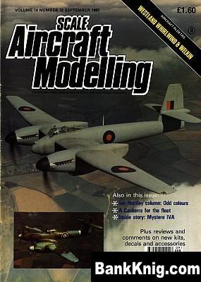 Журнал Scale Aircraft Modelling - Vol 14 No 12