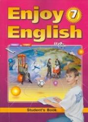 Книга Английский язык, 7 класс, Английский с удовольствием, Enjoy English, Биболетова М.З., Трубанева Н.Н., 2010