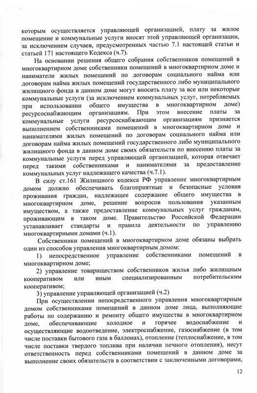 http://img-fotki.yandex.ru/get/9489/31713084.7/0_ef576_d7df62aa_XL.jpg