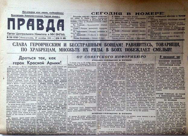 Парад на красной площади 7 ноября 1941 года википедия