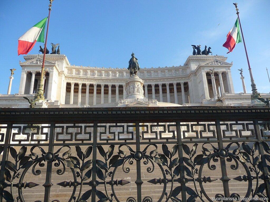 Roma. 16-18.9.2012 (341).jpg