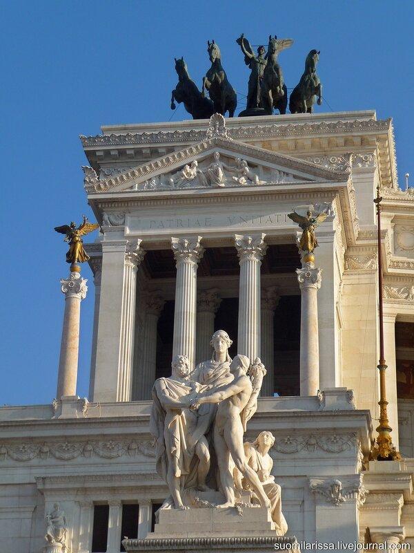 Roma. 16-18.9.2012 (342).jpg