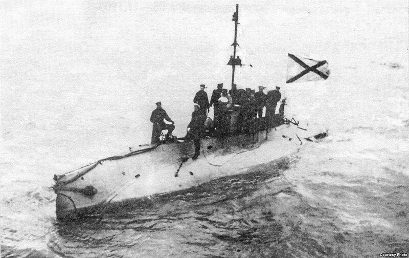 подводная лодка СОМ.jpg