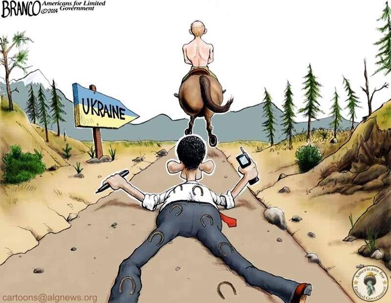 Обама против Путина: Если Путин приведет армию, я принесу ручку и телефон (A.F. Branko)