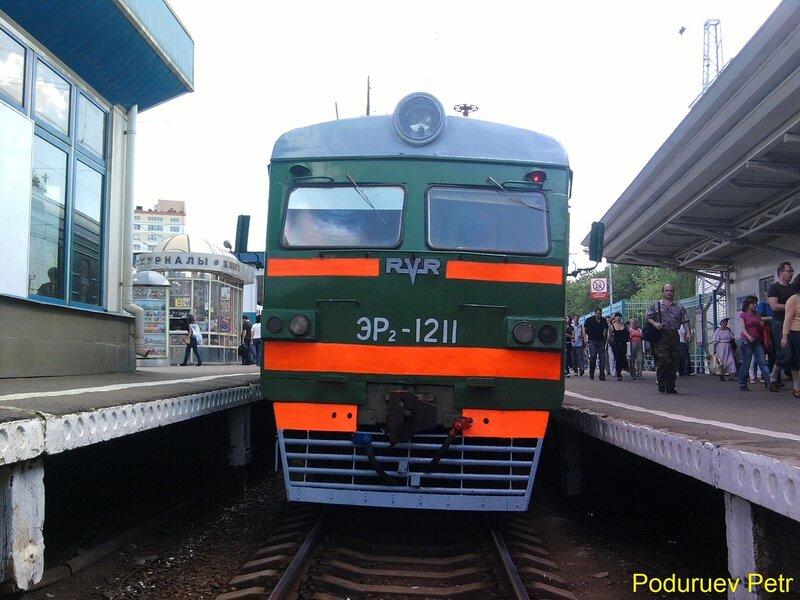 ЭР2-1211