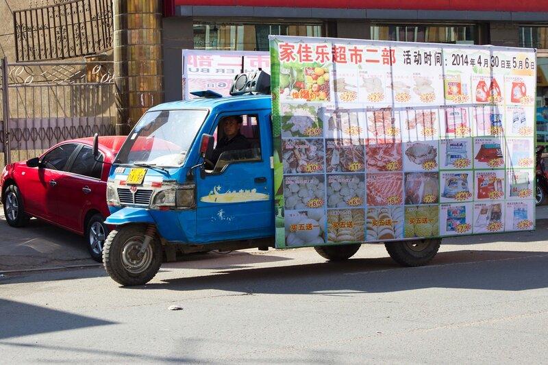 трехколесный грузовик в китае