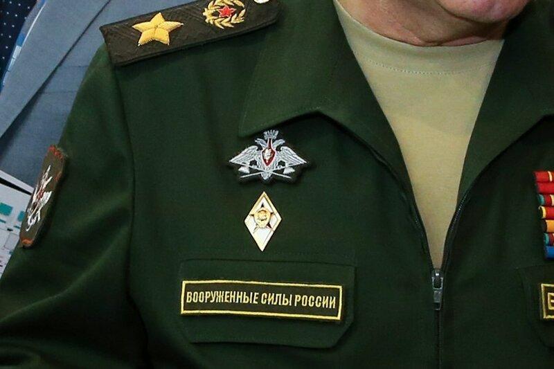 Офисная Форма Одежды Для Военнослужащих