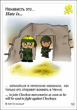 http://img-fotki.yandex.ru/get/9489/97761520.388/0_8af23_28072f6d_L.jpg