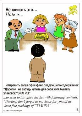 http://img-fotki.yandex.ru/get/9489/97761520.389/0_8af2b_75b9462f_L.jpg