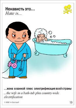 http://img-fotki.yandex.ru/get/9489/97761520.389/0_8af2c_8c17c50d_L.jpg