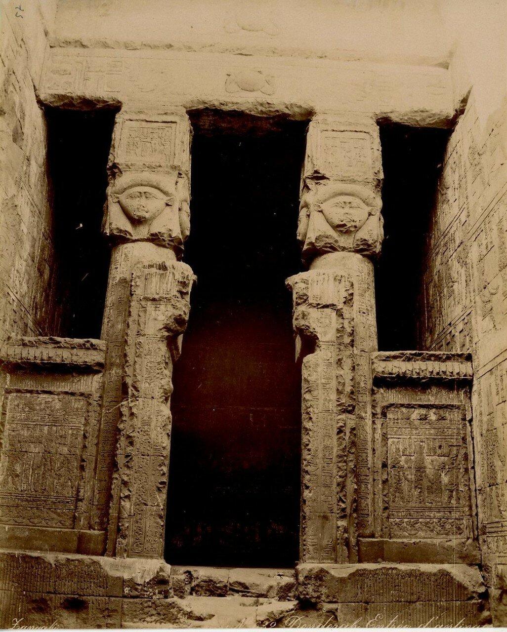 1880-е.«Место чистоты» или часовня Нового года в храме Хатхор