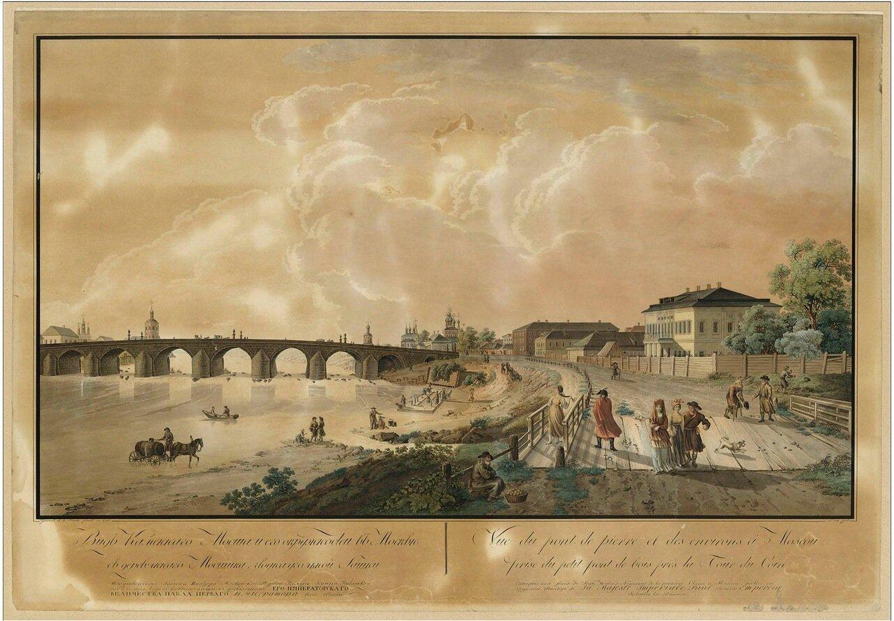 Вид Каменного моста и его окрестностей в Москве с деревянного Мостика, что у наугольной башни
