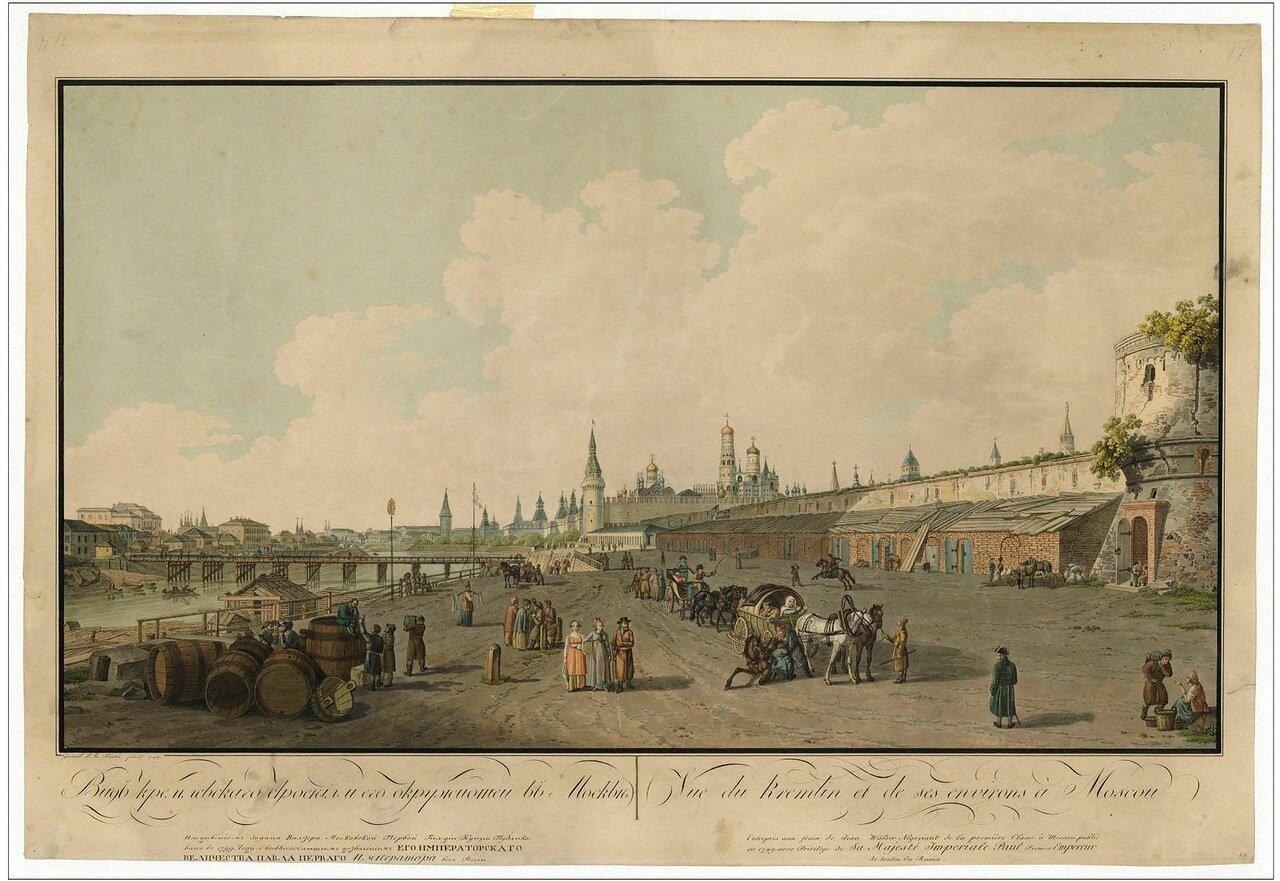 Вид Кремлевского строения и его окружностей в Москве.