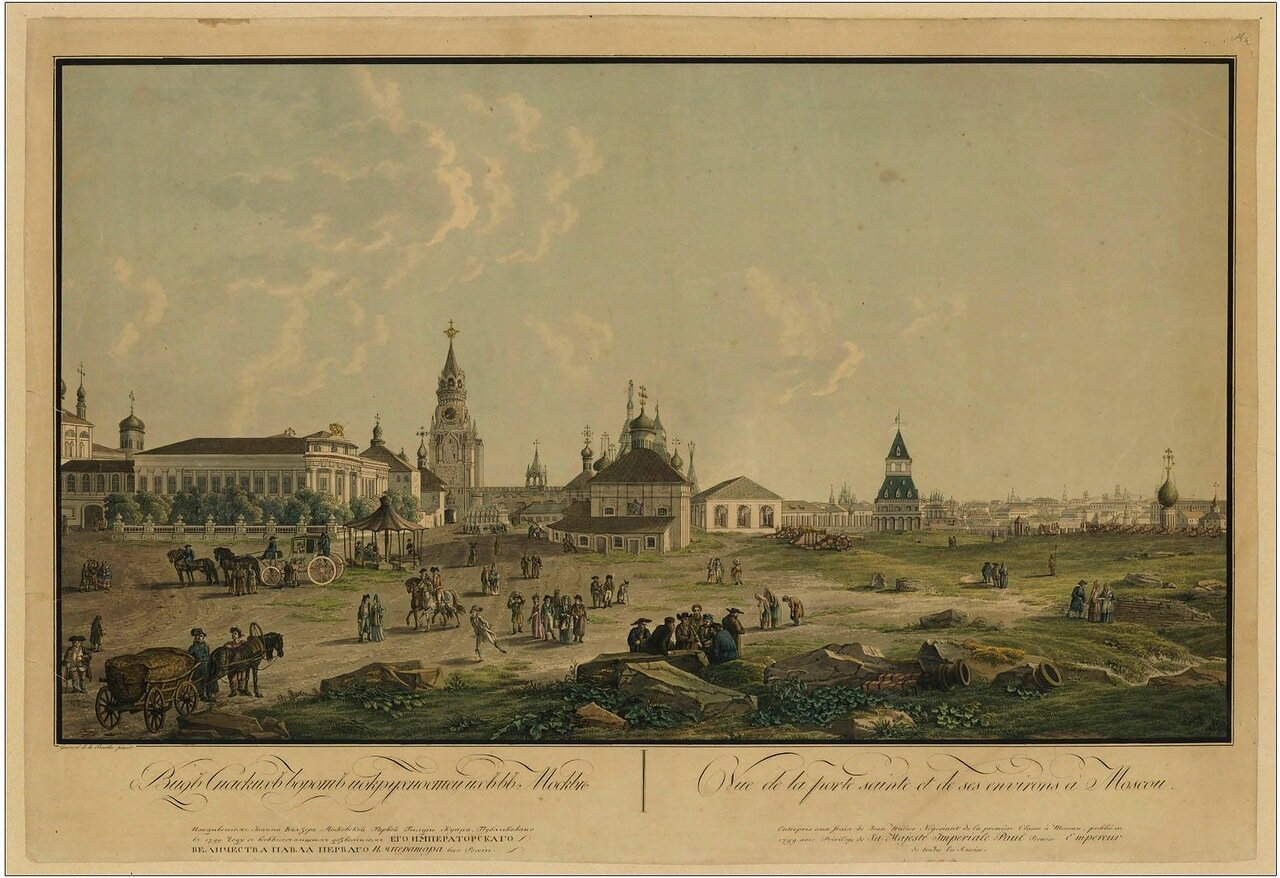 Вид Спасских ворот и их окружностей в Москве