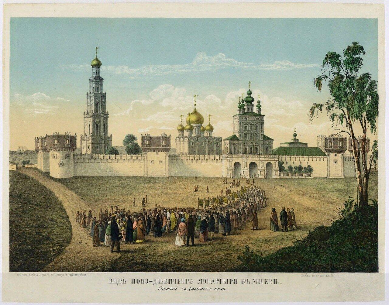 Вид Новодевичьего монастыря в Москве, снятый с Девичьего поля