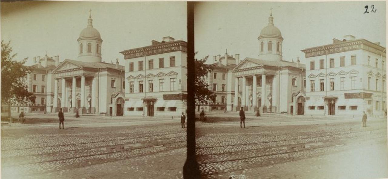 10. Церковь Святой Екатерины