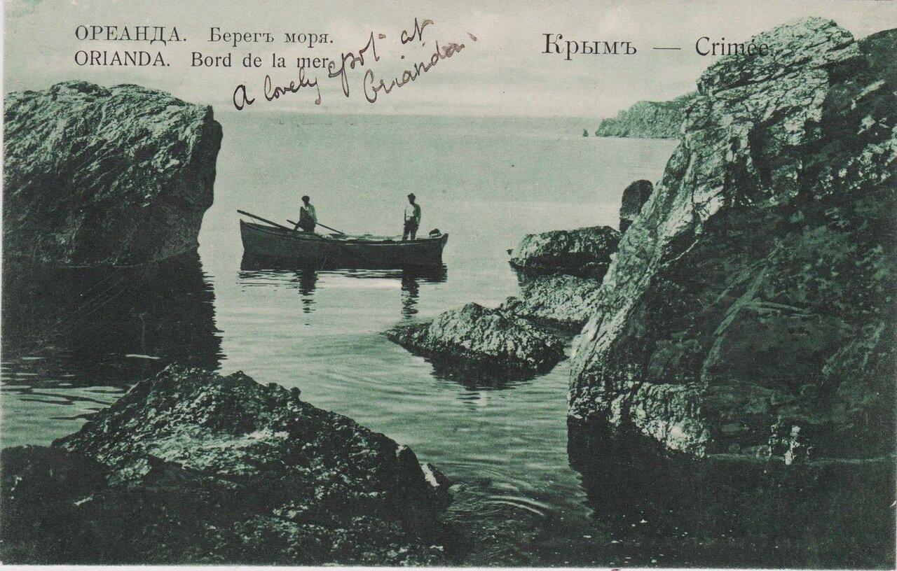 Окрестности Ялты. Ореанда. Берег моря