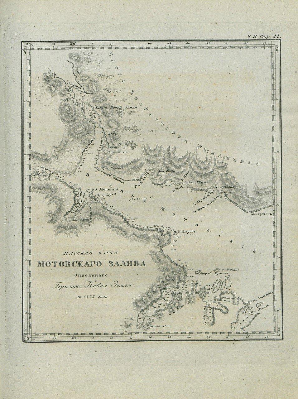 Плоская карта Мотовского залива