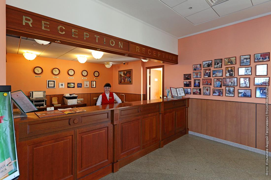 отель волжская ривьера стойка регистрации