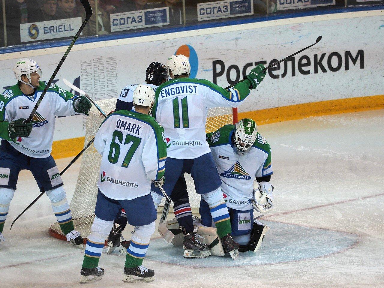 68Плей-офф 2016 Восток Финал Металлург - Салават Юлаев 23.03.2016