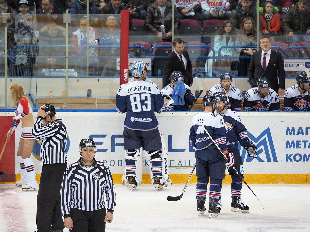 104Плей-офф 2016 Восток Финал Металлург - Салават Юлаев 23.03.2016